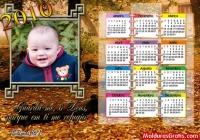 Calendário com um Salmo